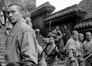 wing-chun-history-photos