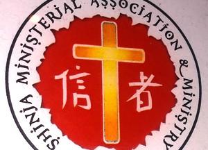 shinja, christian martial arts, leadership award, shinja martial arts, christians martial art,