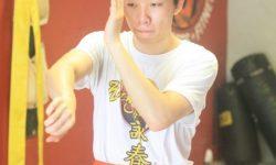 Wing Chun, Orange belt, Wing Chun Beginner, Bong Sau, Wing Chun Testing, Wing Chun Training