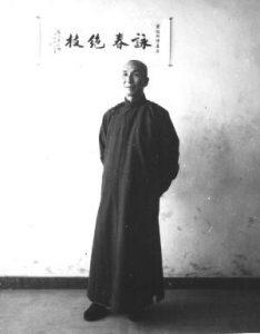 Wing chun history ip man wing chun kung fu