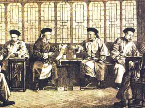 Courtiers in the Qing Dynasty