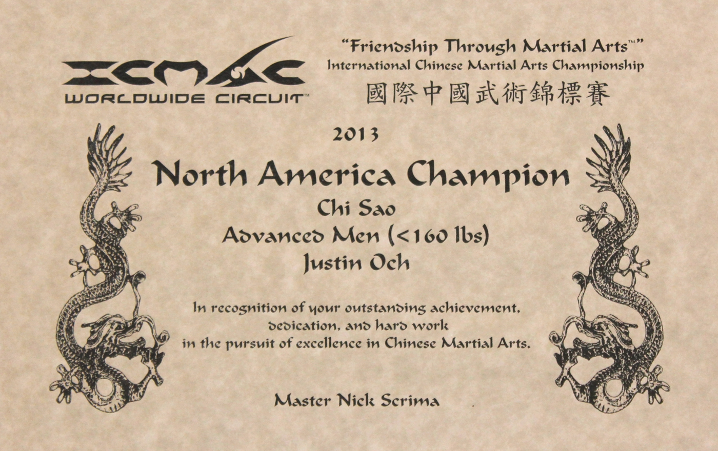 ICMAC, North American Champion, Wing Chun Champion, Wing Chun North American Champion, Chi Sau, Weapons, Forms, Advanced Wing Chun